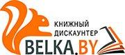 Белка.by